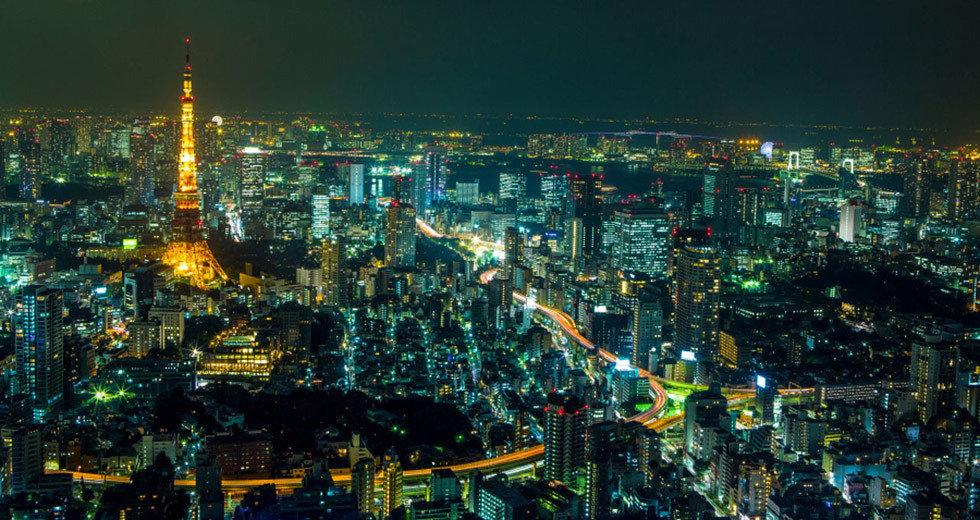 tokyo-city-announcement-2014-title